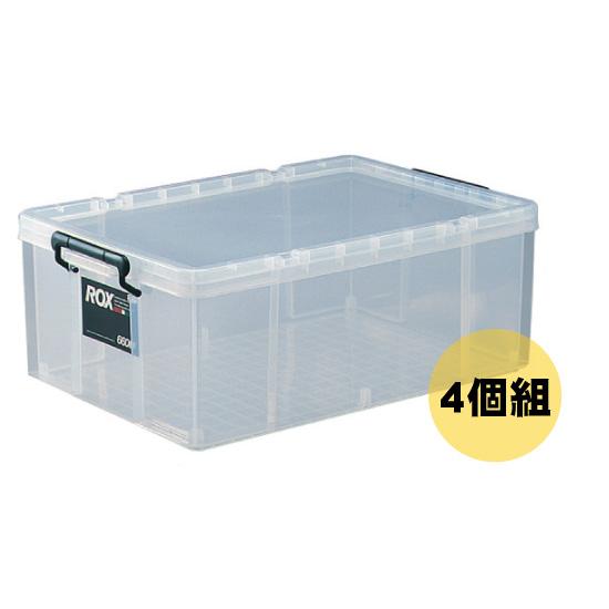 天馬 ロックス 660M 4個組 収納ケース 衣装ケース 収納ボックス TENMA 衣替え 【送料無料】