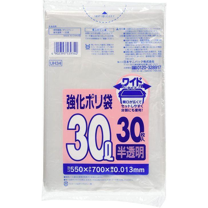 30L 30枚入 半透明のゴミ袋 間口が広くてペールに楽々セット 受注生産品 半透明 日本サニパック 強化ポリ袋 ゴミ袋 ビニール袋 キッチンリビング ワイド 掃除 5%OFF UH34