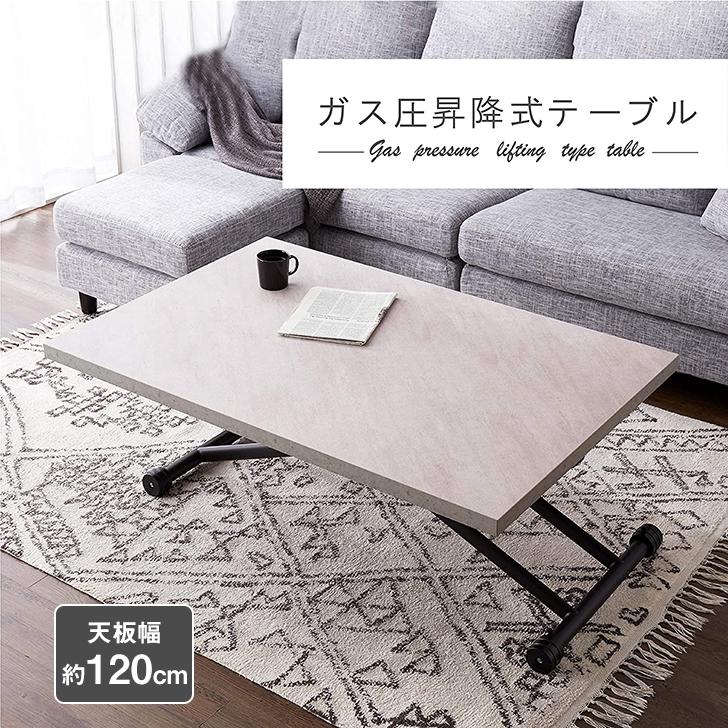 武田コーポレーション ガス圧昇降式テーブル 大理石 T8-GDT120LGRY