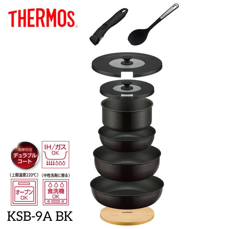 サーモス 取っ手のとれる フライパン 9点 セットBA KSB-9A BK ブラック