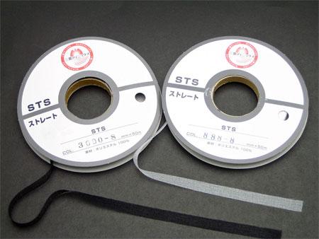 【STSストレートテープ:8mm幅×50m巻】アイロン接着テープ 薄い 透明感がある 伸びは少々 ≪メール便OK≫