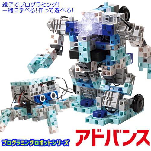 プログラミング 知育玩具 ロボットキット 小学生 工作 キット 子供 幼児 教育 知育 育脳 頭脳 発想力 創造力 想像力 機械 男の子 電子玩具 パソコン 組立 図形 ロボット 作製 製造 入学祝い 進学祝い【350000】