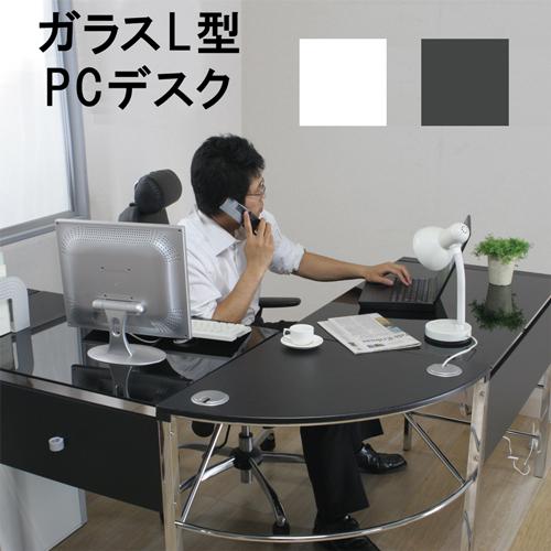 【メーカー直送】ガラスL型 PCデスク【322004】