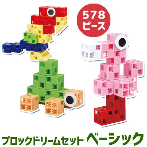 子供 おもちゃ ブロック 知育 知育玩具 かわいい ブロック 軽量 立体パズル はめ込み パズル 子供 プレゼント 幼児 小学生 工作 キット 入学祝い 進学祝い【350005】