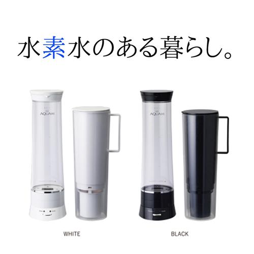 家庭 スリムボトル 水素水生成器【325144】