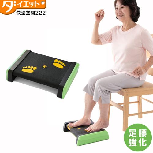 ウォーキング フットトレーニング 電源不用 ダイエット 健康器具 健康 運動 【334146】