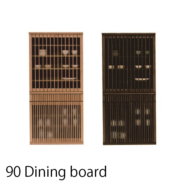 食器棚 幅90cm キッチン収納 キッチンボード キッチン 収納 棚 台所 食器 キッチンラック 国産 和風モダン 山水