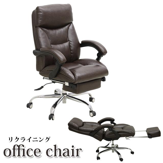 オフィスチェア オットマン付き ダークブラウン PU ビンテージ調 パソコンチェア フルリクライニング デスクチェア 社長椅子 ハイバックチェア da155