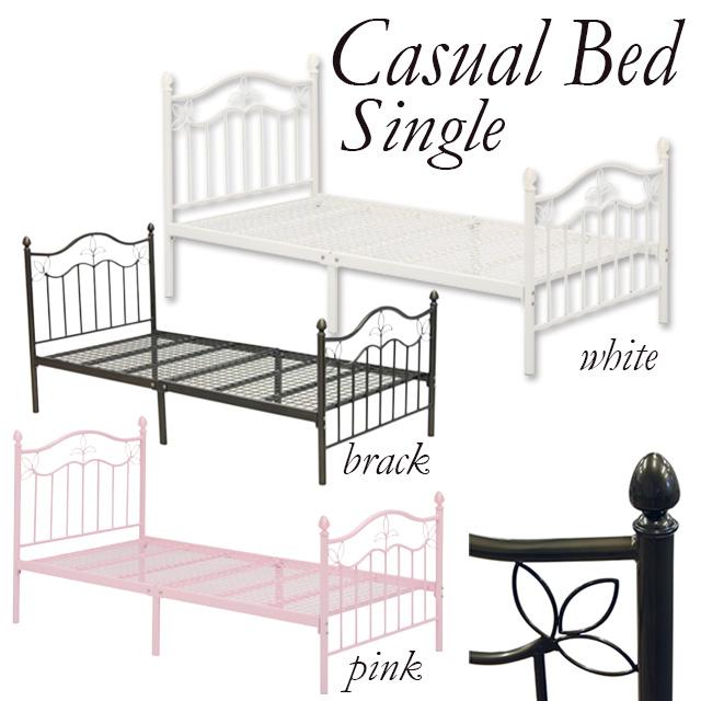シングルベッドフレームのみ お姫様ベッド ブラック/ホワイト/ピンク マットレス別売り カジュアルベッド パイプベッド スチールベッド シングルサイズ