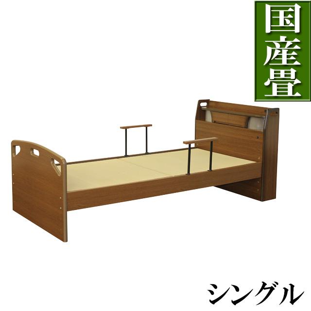 畳ベッド シングルベッド 国産畳 LED照明付き コンセント付き 木製 シングル ベッドフレームのみ