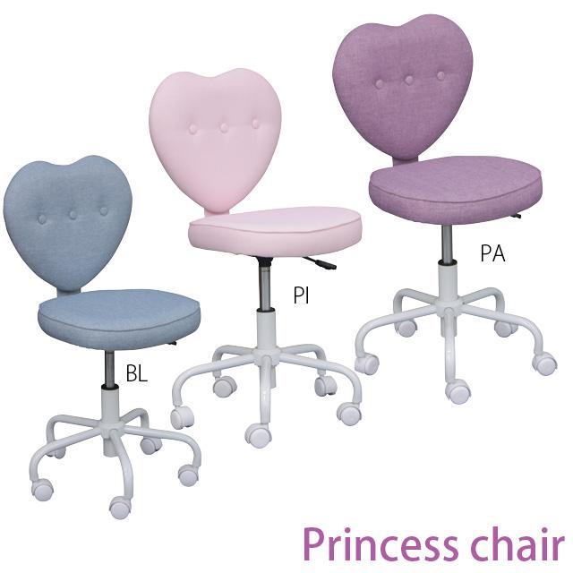 チェア キッズプリンセスチェア ハニー 学習チェア キャスター付き 子供用 椅子 ポリエステル ウレタンフォーム 勉強イス 子供部屋用