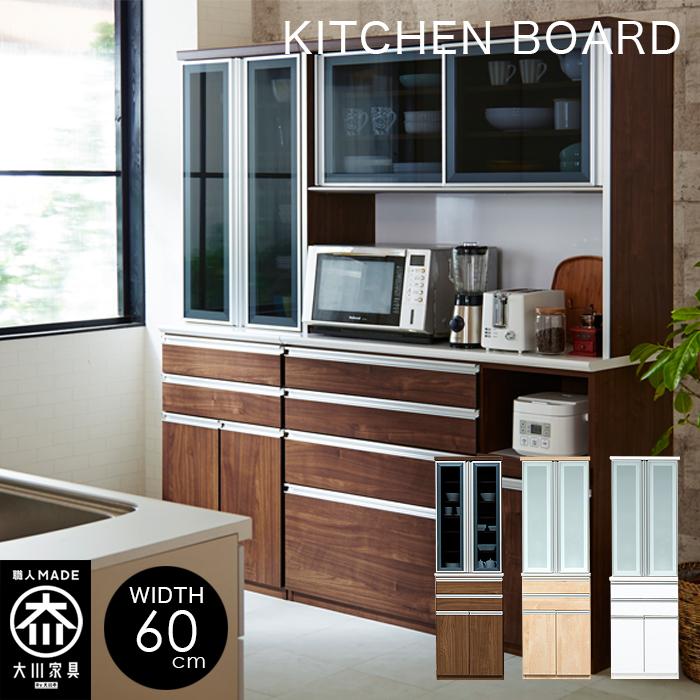 卸し売り購入 食器棚 gf029a 幅60 ダイニングボード 幅60 食器棚 gf029a, 赤ちゃん布団専門店 BEBINO:2b96029c --- arg-serv.ru