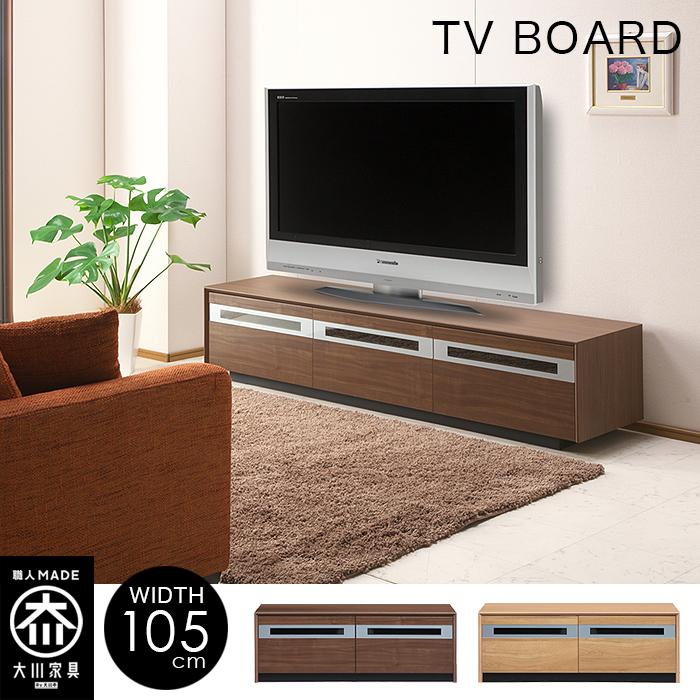 テレビボード 106cm幅 gf033a
