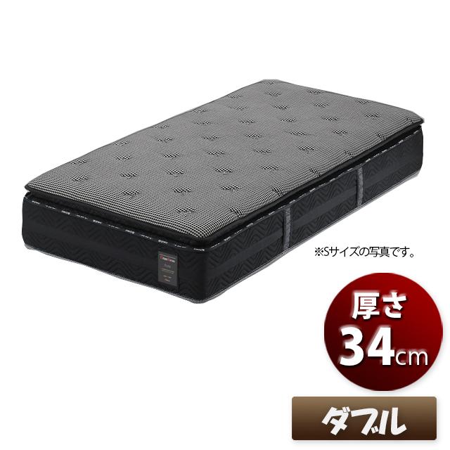マットレス ダブル ポケットコイルマットレス 厚さ34cm ベッドマットレス ダブルマットレス 国産 ブラック