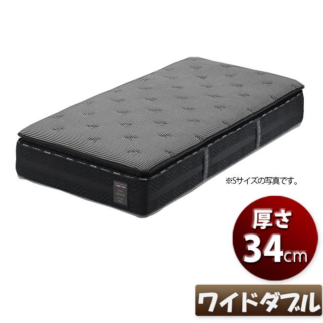 マットレス ワイドダブル ポケットコイルマットレス 厚さ34cm ベッドマットレス ワイドダブルマットレス 国産 ブラック