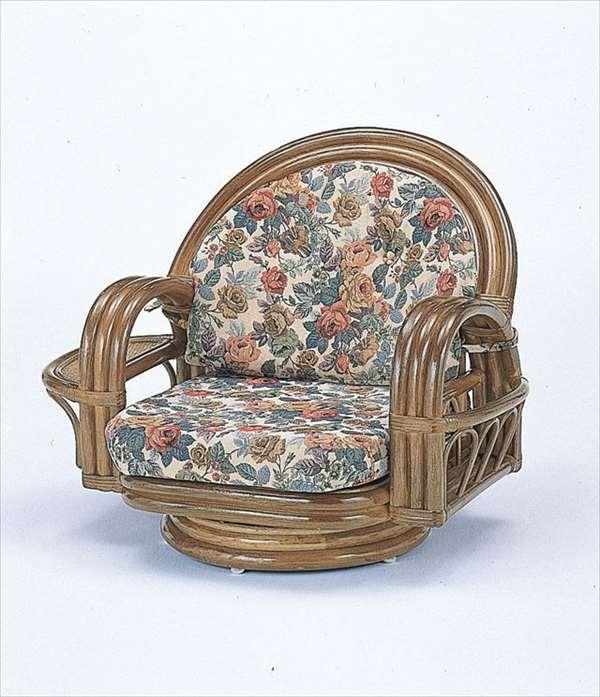 ラウンドチェア ロータイプ S-331B ブラウン 籐 籐家具 座椅子 椅子 イス 回転式 和風リビングルーム籐ラタン製 輸入品 完成品