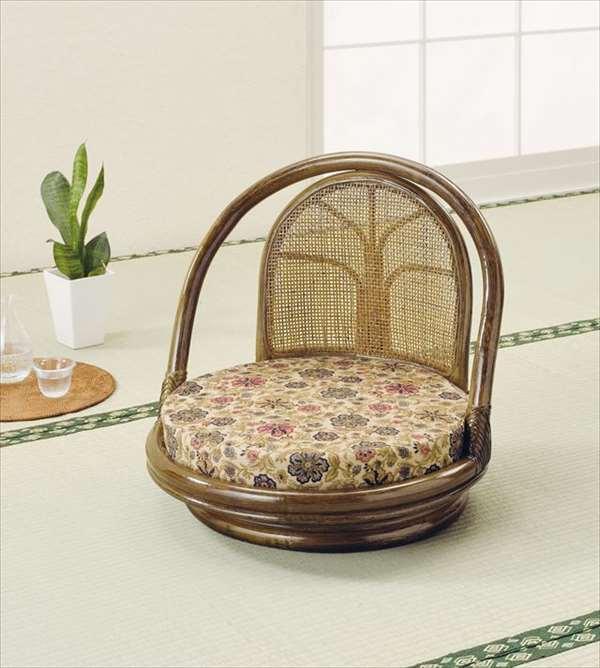 回転座椅子ロータイプ S-511Bブラウン 籐 籐家具 座椅子 椅子 イス 回転式 和風リビングルーム籐ラタン製 輸入品 完成品