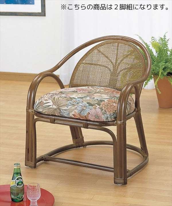 アームチェア ハイタイプ2脚組 TK-11ブラウン 籐 籐家具 座椅子 椅子 イス アジアンリビングルーム籐ラタン製 輸入品 完成品