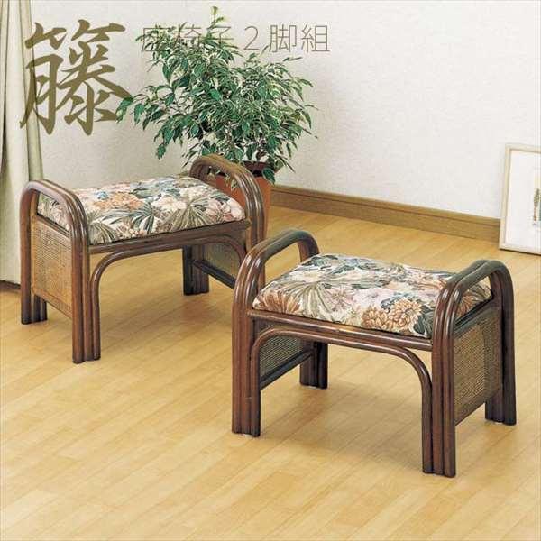 【代引不可】 籐らくらく座椅子2個組ハイタイプ C-12籐 籐家具 ラタン ダークブラウンフレーム 2脚セット ハイタイプ 正座 正座椅子 座椅子 椅子 椅子 籐製 正座器 完成品 輸入品