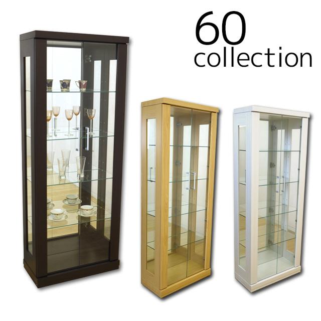 62コレクションボード 3色対応 コレクションケース キュリオケース ショーケース フィギュア ディスプレイ ラック ケース 棚 ボード ショーケース キャビネット 壁面収納 幅62cm 高さ160cm 完成品