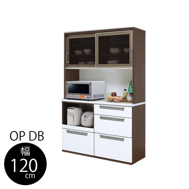食器棚 オープンダイニング 幅120cm キッチン収納 キッチンボード 収納棚 レンジボード レンジ台 家電収納 国産