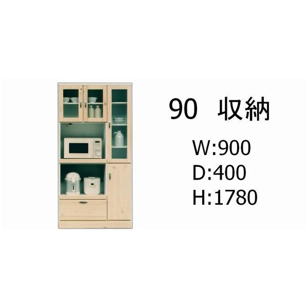 【送料無料】 国産 90食器棚天然木 ホワイトでナチュラルモダンなキッチンに♪ クロスガラス仕様 キッチン収納 レンジ台 レンジボード キッチンボード ダイニング カントリー 調 完成品 日本製 nm01n