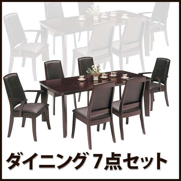【送料無料】 食卓7点セット シンプル モダン ダイニング セット 6人用 7点セット食卓 セット 無垢 ダイニング チェア テーブル PVC張り rk01b
