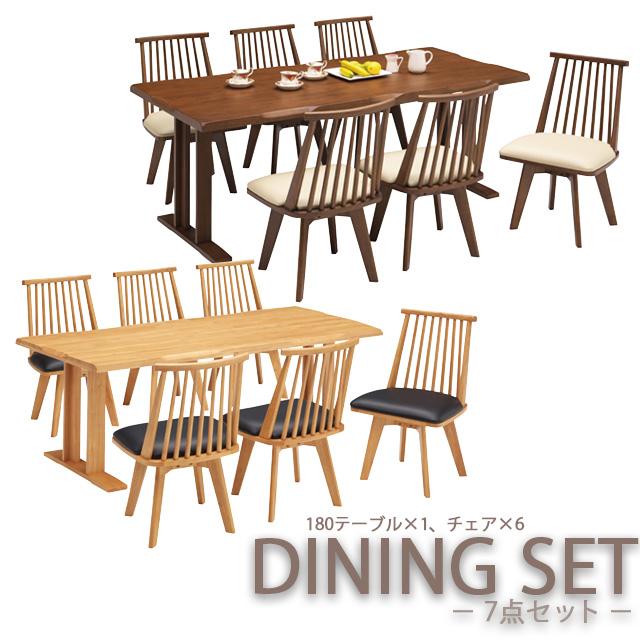 ダイニングセット 7点 ダイニングテーブルセット テーブル幅180cm チェア回転式 ダイニングテーブル 7点セット 6人用 ナチュラル ブラウン