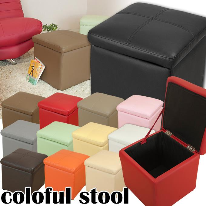 スツール 収納ボックス オットマン PVC チェア 椅子 収納BOX スツール ボックススツール 収納 スツール ベンチ BOXスツール おもちゃ入れ ソファー イス