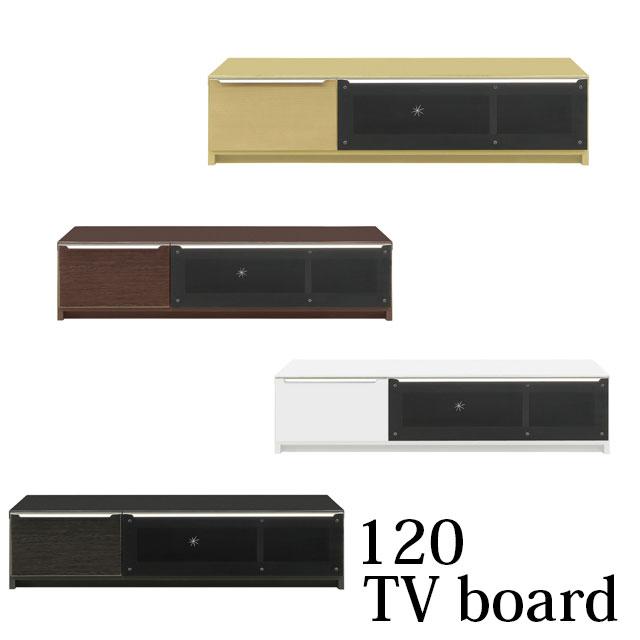 国産 120TVボード 3色対応 完成品 強化ガラス ロータイプ AV収納 木製 テレビ台 テレビボード ローボード 収納家具 sk57a