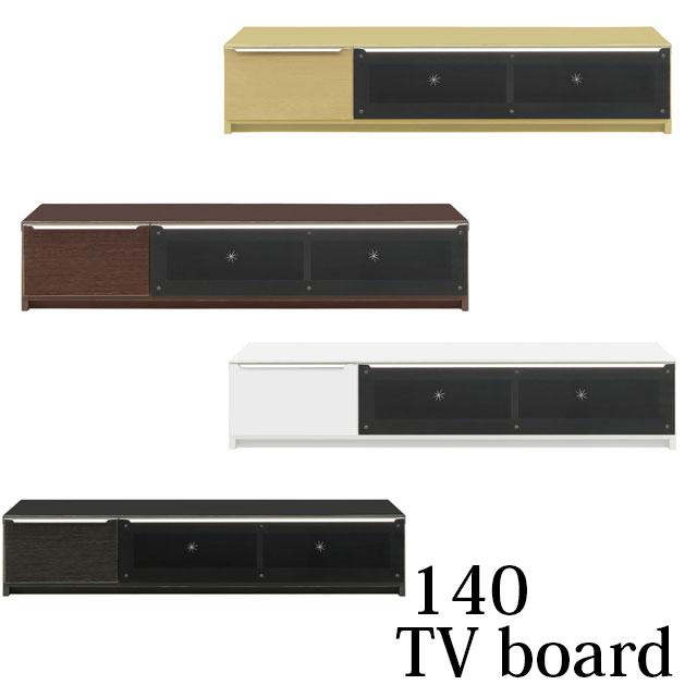 国産 140TVボード 3色対応 完成品 強化ガラス ロータイプ AV収納 木製 テレビ台 テレビボード ローボード 収納家具 sk57b
