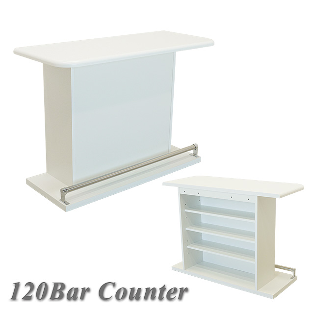 【送料無料】 国産 120バーカウンター 清潔感溢れる純白のホワイト キッチンカウンターとしても人気 お洒落 白い天板でスタイリッシュ カウンター カウンターテーブル 大川家具 完成品 日本製 tn08a