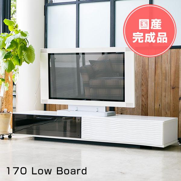 【開梱設置配送】テレビボード テレビ台 TVボード TV台 ローボード 完成品 日本製 52インチ 大型液晶対応 ガラス 白 ホワイト 幅170cm 引出し 引き出し 鏡面 sur シュール 170テレビボード