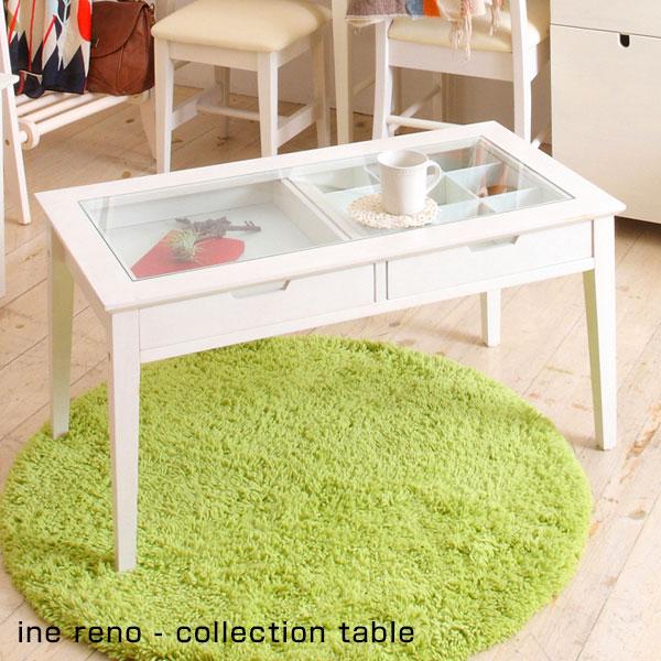 コレクションテーブル「ine-reno」