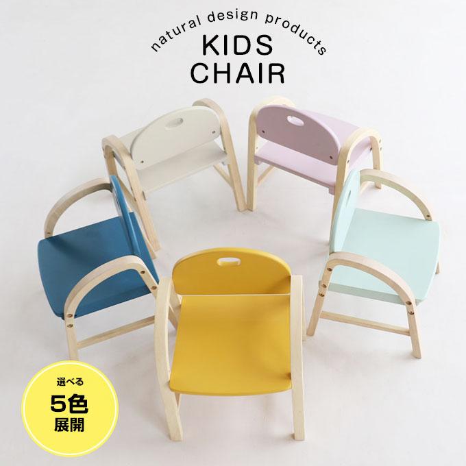 カラーがかわいい子供用ローチェア キッズチェア キッズローチェア チープ 子供用ローチェア 18%OFF 子供用チェア 子供用 低い チェア 椅子 こども イス キッズ用 ローチェア 3434 かわいい