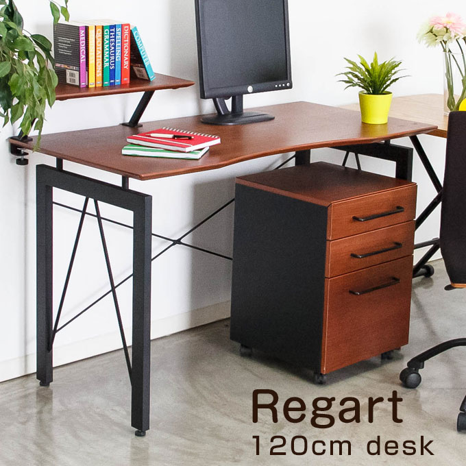 パソコンデスク デスク PCデスク 幅120cm 120 オフィスデスク 机 デスク マルチデスク 学習デスク 勉強机 北欧 シンプル 突板 パソコン台 おしゃれ ブラウン レガート 120デスク