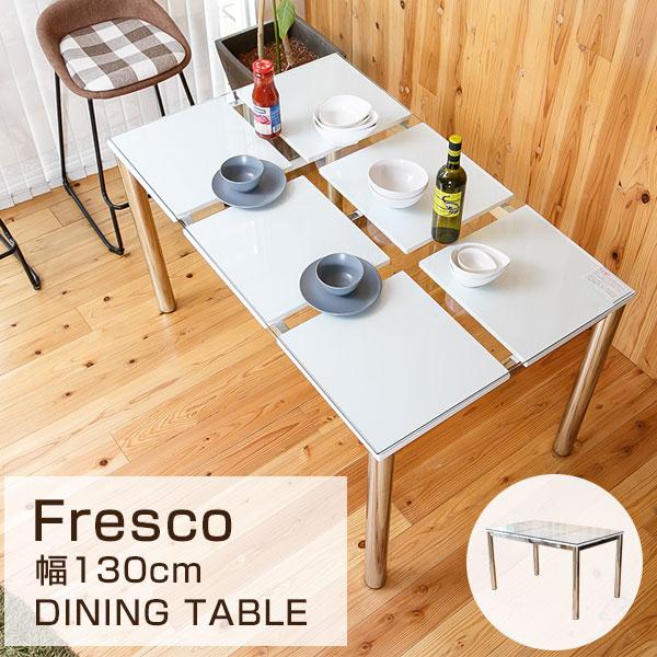 ダイニングテーブル ガラス製 ガラスデザイン ダイニング テーブル ガラス ガラステーブル 130 幅130cm 食卓 4人 4人掛け キッチン オシャレ お洒落 Nフレスコ インテリア・寝具・収納 テーブル ダイニングテーブル ガラス製