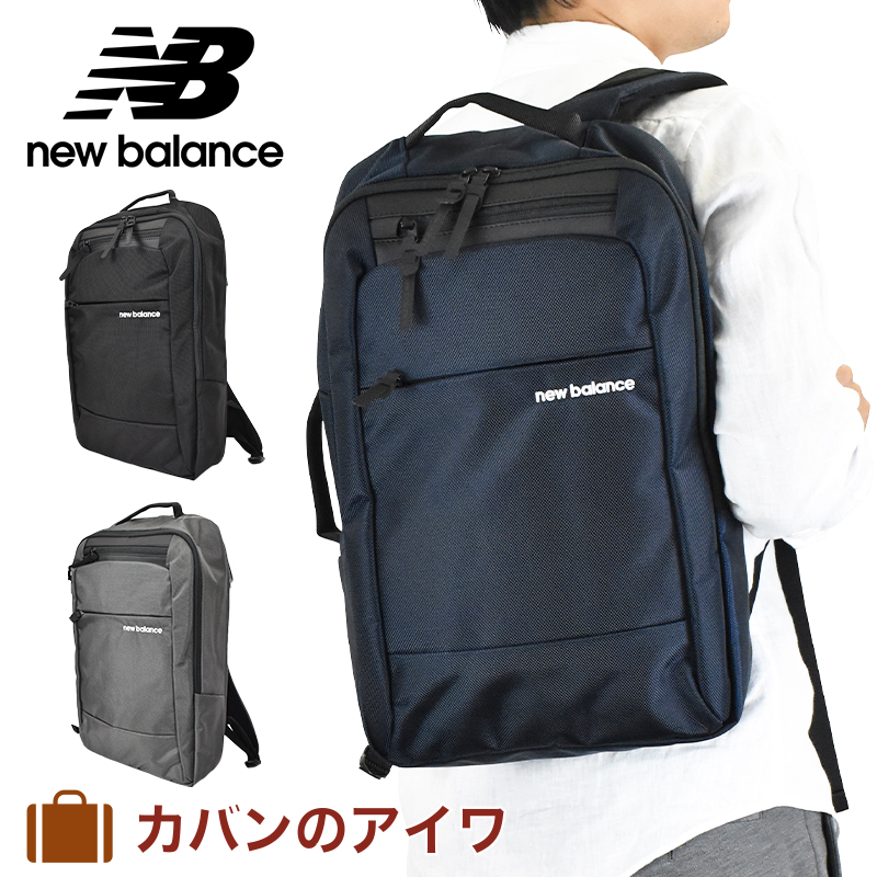 ニューバランス new balance MID TECH 2WAY リュックサック 12L 通勤 ビジネス newbalance リュック バッグパック|ビジネスリュック ビジネスバッグ ショルダー バッグ デイバッグ デイバック バックパック 就職祝い 卒業祝い バック