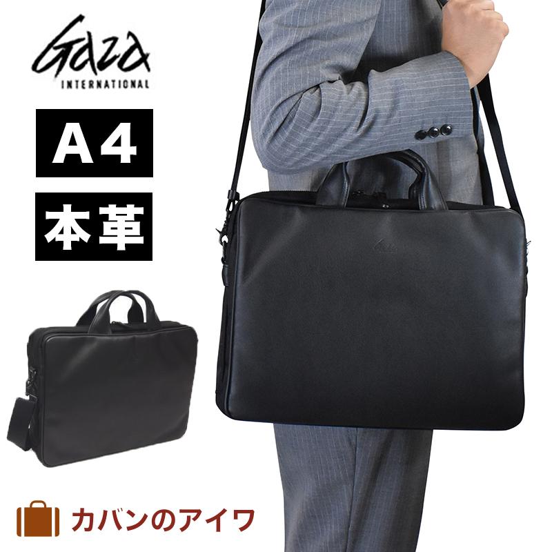 GAZA ガザ LOAM ローム シリーズ 本革ブリーフケース A4サイズ メンズ ビジネスバッグ