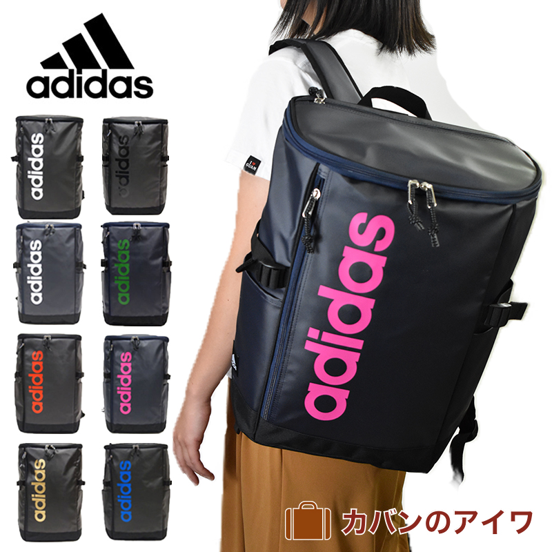 adidas アディダス ボックス型 リュックサック 23L バッグパック デイパック A4 B4 スクエア メンズ レディース 中学生 高校生 女子高生 通学 部活 リュック デイバッグ デイバック バッグ アデイダス バックパック アディダスリュック 学生