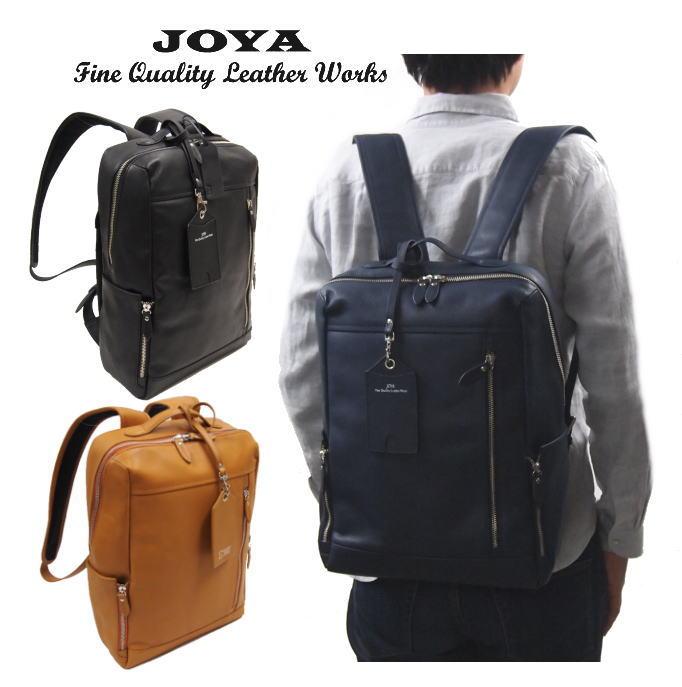 JOYA ジョヤ 本革 ビジネスリュック J4704 1気室 レザー リュック リュックサック バックパック バッグ バック ビジネスバッグ ビジネスバック ビジネス 本革バック レザーバック 2way | リックサック 通勤リュック 通勤 リュックサック