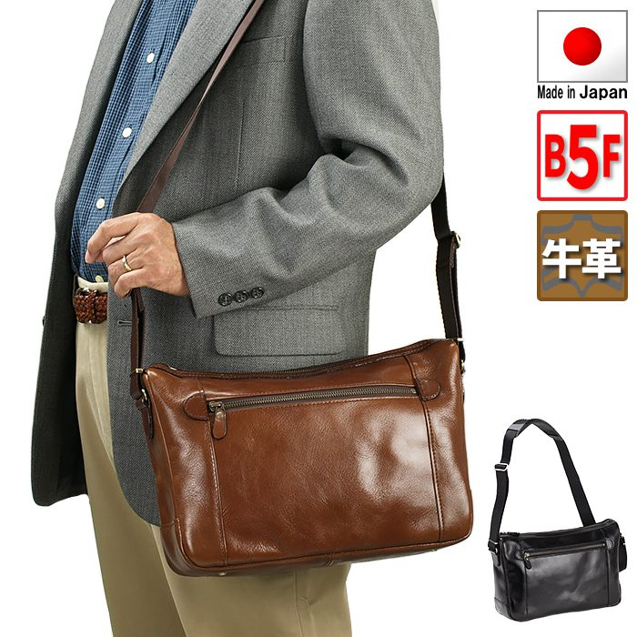 【オマケ付】 ショルダーバッグ メンズ 本革 b5 斜めがけ 横型 かっこいい 革 レザー 40代 50代 60代 日本製 豊岡製鞄 大人 ブランド kbn16286