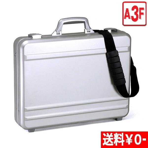 アタッシュケース ハードアタッシュケース アルミ A3F メンズ ビジネスバッグ ブリーフケース フライトケース パイロットケース 48cm #21198【N】 [ バレンタインギフト ]