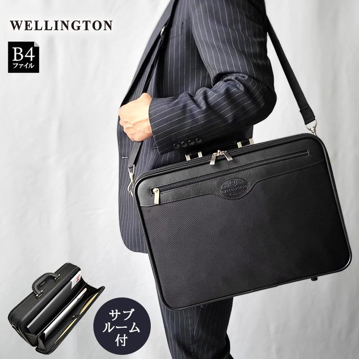 アタッシュケース B4F A4 2ルーム ビジネスバッグ ブリーフケース フライトケース パイロットケース メンズ 42cm ハニカムフレームの採用で強度と軽さを両立 使いやすさも重視した仕様#21220 [ バレンタインギフト ]