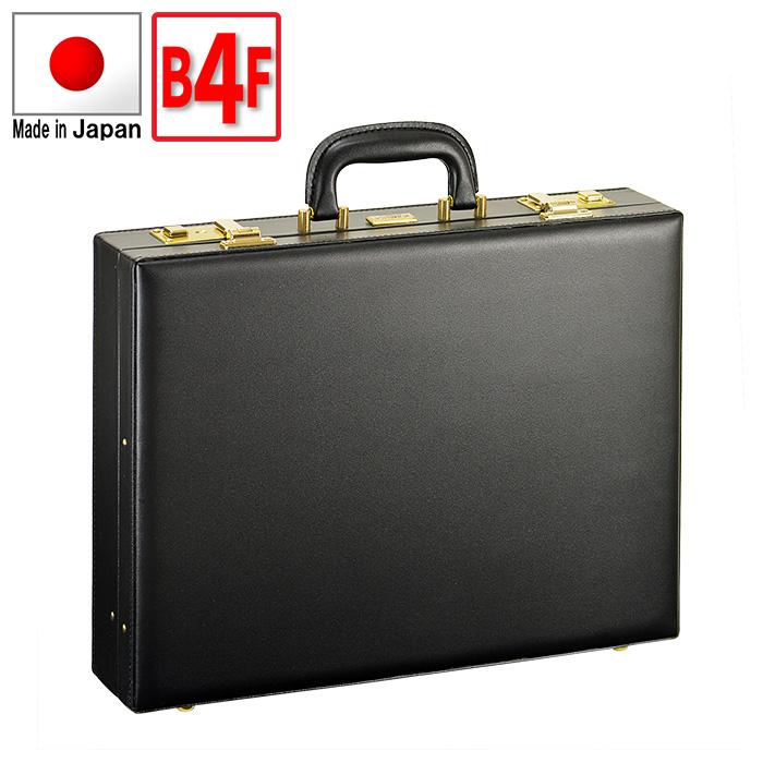 アタッシュケース B4F ビジネスバッグ ブリーフケース フライトケース パイロットケース 日本製 豊岡製鞄 メンズ 42cm #21227 しっかりした作りの国産ハードアタッシュケース【送料無料】 【あす楽】