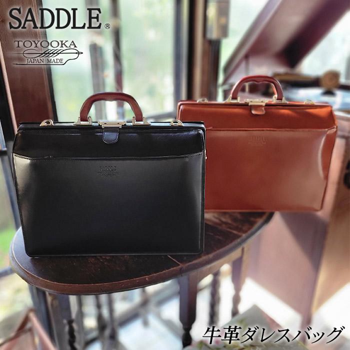 ビジネスバッグ ダレスバッグ 本革 メンズ A4 豊岡製鞄 日本製 口枠 ビジネスバッグ kbn22304【B】