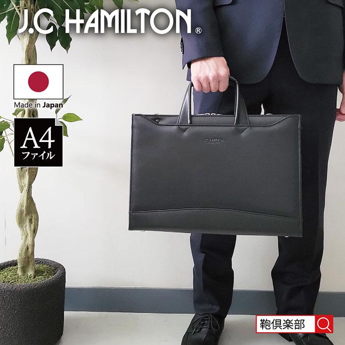 ビジネスバッグ ブリーフケース メンズ ブランド 出張 A4 自立 日本製 豊岡製鞄 A4ファイル 大開き 薄型 ビジネス 通勤 ショルダーベルト 黒 #22346【 新生活 】
