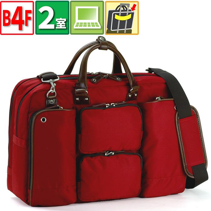 ブリーフケースカラー メンズ ビジネスバッグ B4F ハミルトン HAMILTON 45cm#26477 【送料無料】【あす楽】 新生活 プレゼント ギフト