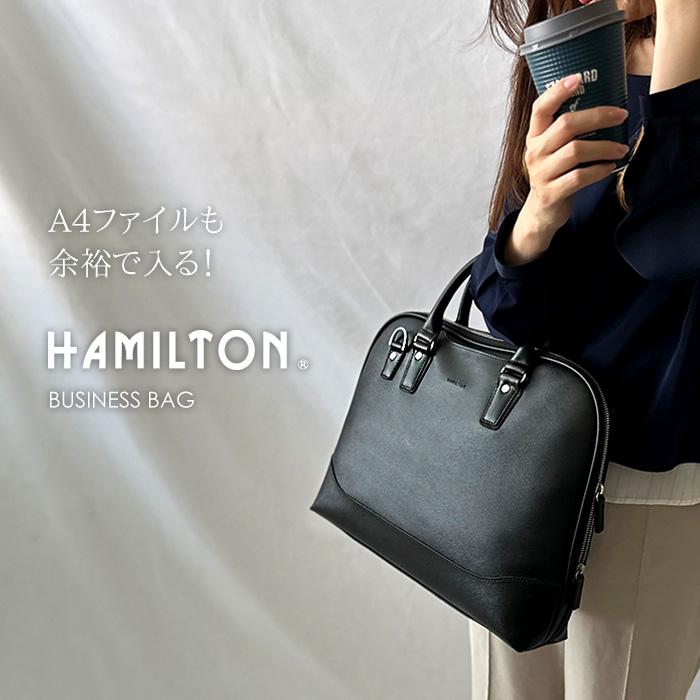 ビジネスバッグ メンズ ブリーフケース B4 A4 ショルダー付き HAMILTON #26630 【送料無料】【あす楽】 新生活 プレゼント ギフト
