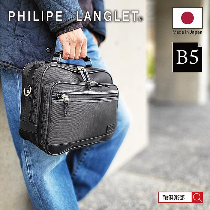 ショルダーバッグ メンズ 斜めがけ B5 2way 日本製 豊岡製鞄 軽量 ナイロン 黒 ブラック #33702 【送料無料】【あす楽】 新生活 プレゼント ギフト